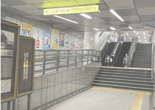 「都庁前」駅A6出口から