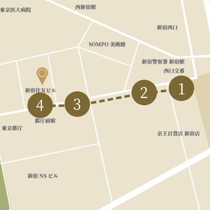 「新宿」駅西口から